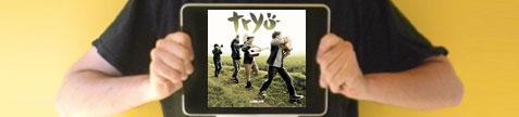 Chronique JC Tryo - Quai Baco