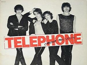 Téléphone - Quai Baco