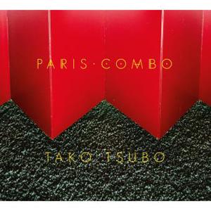 Paris Combo – « Tako Tsubo » : La chronique